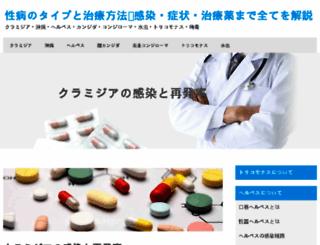 miss-design.com screenshot