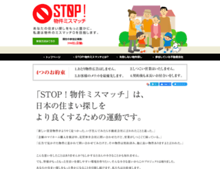 miss-zero.com screenshot