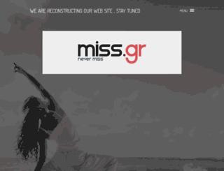 miss.gr screenshot
