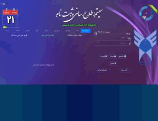 miss3.iaushab.ac.ir screenshot