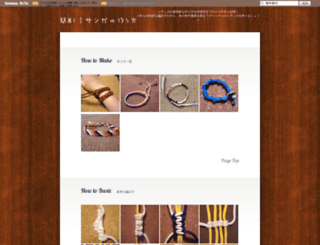 missanga.seesaa.net screenshot
