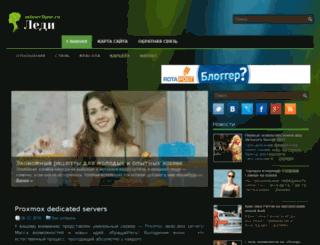 misseclipse.ru screenshot