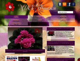 missfialki.ru screenshot