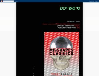 misshapesss.blogspot.com screenshot