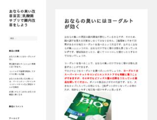 mission-tackle.com screenshot