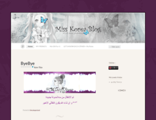 misskoreadesigns.wordpress.com screenshot