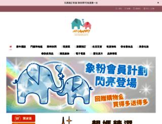 missmammy.com.hk screenshot
