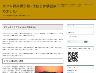 missourirawmilk.com screenshot