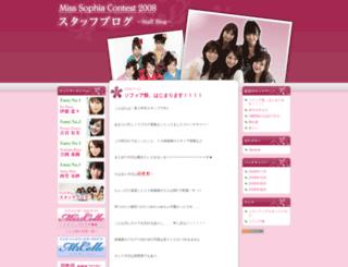 misssophia2008.camcolle.jp screenshot
