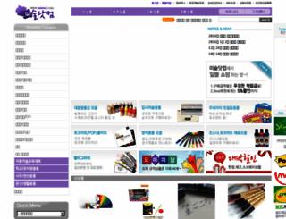 missul.com screenshot