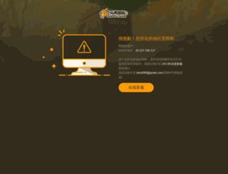 missybuy.com screenshot