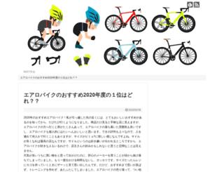 mist.umin.jp screenshot