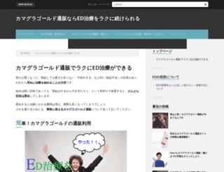 mistakesweremadebutnotbyme.com screenshot