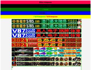 misterbenidorm.com screenshot