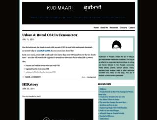 mistersingh.wordpress.com screenshot