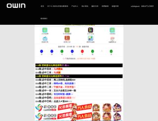 mistertipr.com screenshot