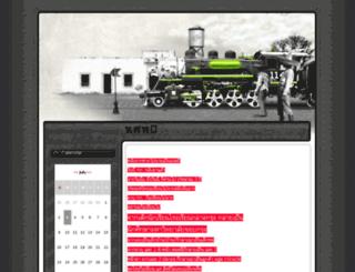 misterx.diaryclub.com screenshot