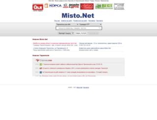 misto.net screenshot