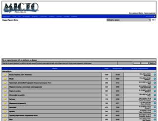 misto.ridne.net screenshot