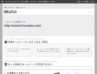 mistral.hanabie.com screenshot