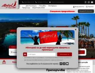 mistralbg.com screenshot