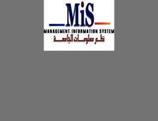 misweb.zu.edu.eg screenshot