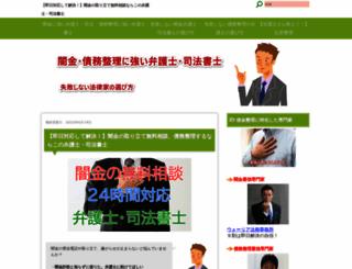 mit-ef.jp screenshot
