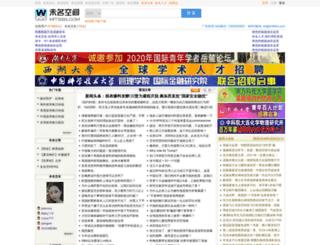 mitbbstw.com screenshot