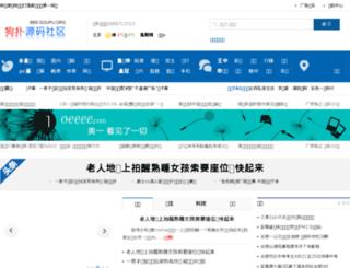 mitbca.com screenshot
