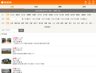 mitems.rakuya.com.tw screenshot