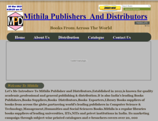 mithilaonlinein.hostgator.co.in screenshot