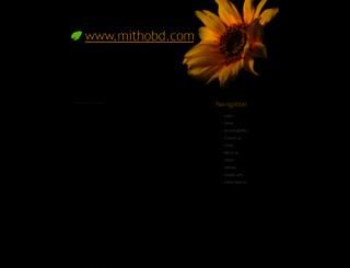 mithobd.yolasite.com screenshot
