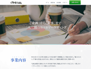 mithril-web.com screenshot