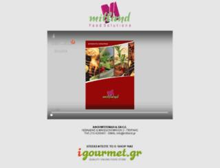 mitland.gr screenshot