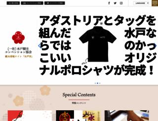 mitokoumon.com screenshot