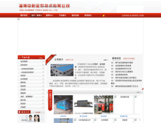 mitr-motorsoprts.com.tw screenshot