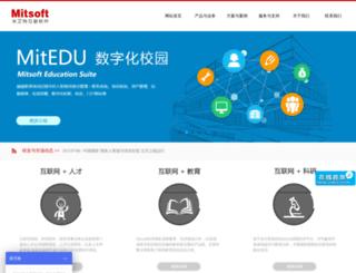 mitsoft.com.cn screenshot