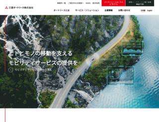 mitsubishi-autolease.com screenshot