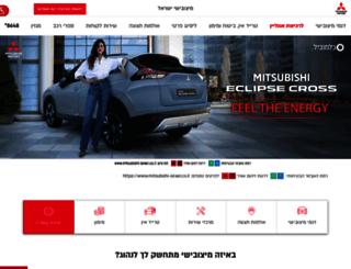 mitsubishi-israel.co.il screenshot