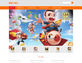 mitsubishi-uae.com screenshot
