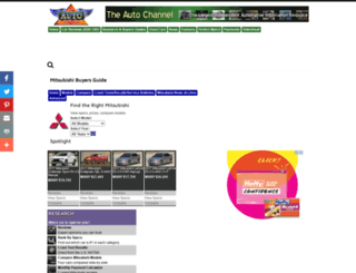 mitsubishibuyersguide.theautochannel.com screenshot