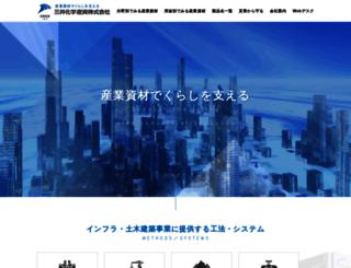 mitsui-sanshi.co.jp screenshot
