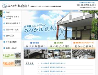 mitsukare-soko.jp screenshot