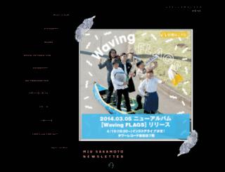 miu.synetics.jp screenshot