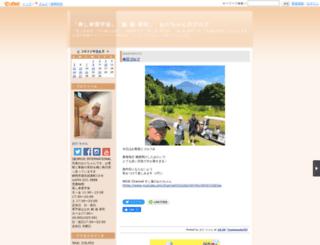 miue.eshizuoka.jp screenshot