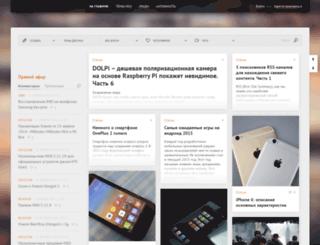 miui-android.ru screenshot