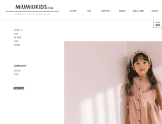 miumiu-kids.com screenshot