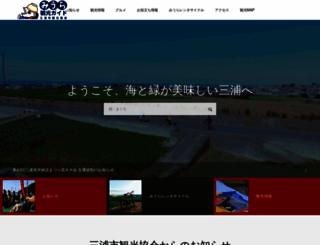 miura-info.ne.jp screenshot