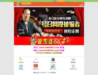 miwe28.com screenshot