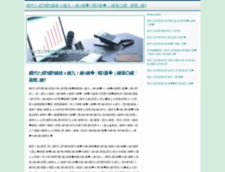 mixi-guide.net screenshot